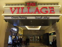 Dubai Mall in Dubai, UAE. The Village at Dubai Mall in Dubai, UAE. The Dubai Mall is the world's largest shopping mall based on total area and thirteenth largest Royalty Free Stock Photography