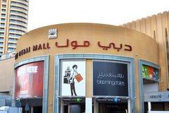 Dubai Mall Entrance Royalty Free Stock Image