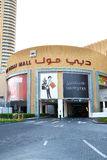 Dubai Mall Entrance Royalty Free Stock Image