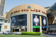 Dubai Mall shopping center outside view. Dubai Mall shopping center outside front view Stock Photo