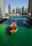 Dubai Marina. This image was taken in Dubai Marina Stock Photos