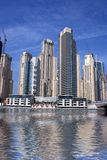 Dubai marina skyscrapers Stock Photography