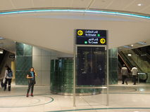 Dubai Metro Terminal in the UAE Stock Photography