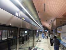 Dubai Metro Terminal in the UAE Royalty Free Stock Photo