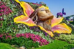 Dubai Miiracle trädgård Arkivfoto