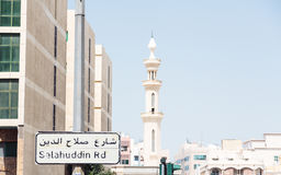 dubai minaretu meczet Zdjęcia Stock