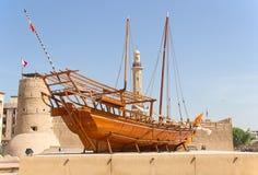 Dubai museum arkivbild