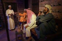 Dubai museum Stock Photo