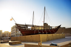 The Dubai museum is major tourists attraction in Dubai Royalty Free Stock Images