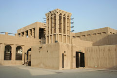Dubai. The museum of sheikh Saeed Al Maktoum Royalty Free Stock Photo
