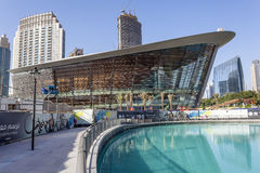 Dubai Opera House Stock Images