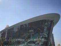 Dubai opera house Stock Image
