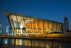 Dubai Opera House at night Stock Photography