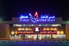 Dubai Outlet Mall illuminated at night. December 16, 2014 in Dubai, United Arab Emirates Stock Images