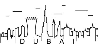 Dubai outline icon. Can be used for web, logo, mobile app, UI, UX stock illustration