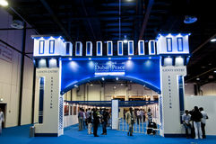 Dubai Peace Convention 2012 exhibition gate Royalty Free Stock Photo