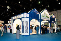 Dubai Peace Convention exhibition stall Stock Photography