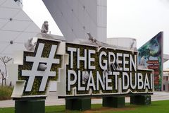 Dubai, Picture of The Green Planet sign the region`s first bio-dome that recreates the enchanting world of a tropical forest stock image