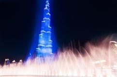 Dubai que celebra el recibimiento de la expo 2020 Foto de archivo libre de regalías