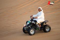 Dubai que comemora o acolhimento da expo 2020 Fotografia de Stock Royalty Free