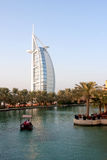 Dubai resort Stock Images