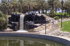 Dubai Safa Park Stock Photo