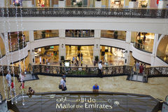 Dubai shopping mall Stock Images