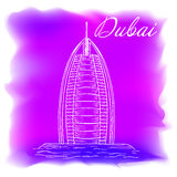 Dubai sketch Stock Photography