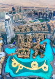 Dubai skyline view, UAE. Royalty Free Stock Photo