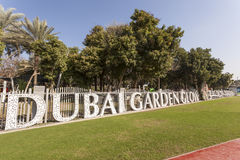 Dubai trädgårdglöd parkerar Fotografering för Bildbyråer