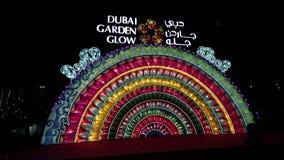 Park Dubai Garden Glow. Dubai, UAE - December 3, 2018: Fragments of luminous figures of the Park Dubai Garden Glow stock video
