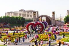 DUBAI, UAE - December, 2014: Main entrance to Dubai Miracle Garden in Dubai, United Arab Emirates.  stock image