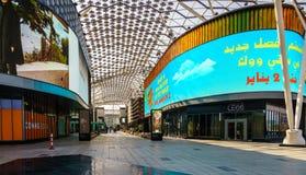 Dubai City Walk. Dubai, UAE, December 23, 2016: Shopping street in Dubai City Walk district. The area is still under development Royalty Free Stock Images