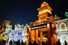 Dubai, UAE - em dezembro de 2017: Entrada principal ao pavilhão de Paquistão imagens de stock royalty free