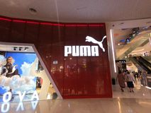 Dubai, UAE February 2019 - Puma store located in Dubai Mall, Dubai. Puma is a European sportswear company that designs and royalty free stock photo