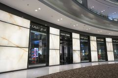 DUBAI UAE - januari 06,2018: inom den Dubai gallerian Dubaien M Royaltyfria Bilder