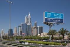 DUBAI UAE - MAJ 15, 2016: Amerikanskt universitet i Dubai Arkivbild