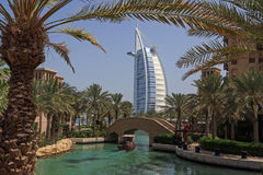 DUBAI, UAE - MAY 14, 2016: Burj Al Arab hotel. View on Burj Al Arab hotel in Dubai Stock Image