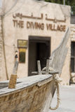 Dubai UAE old Diving Village in Bur Dubai Royalty Free Stock Image