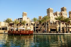 View of the Souk Madinat Jumeirah. DUBAI, UAE - SEPTEMBER 9: View of the Souk Madinat Jumeirah. Madinat Jumeirah encompasses two hotels and clusters of 29 Stock Images