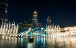 DUBAI, UNITED ARAB EMIRATES - 5 DE FEBRERO DE 2018: Fuente s de Dubai Fotografía de archivo