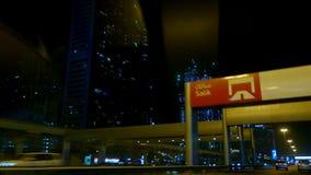 Dubai, United Arab Emirates, Uae - November 20, 2017: night city of Dubai, roads are lit by flashlights, many cars
