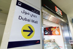 Dubaien Mal Arkivfoto