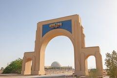Dubailand Universal Studios Stock Photography