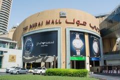 Dubaj centrum handlowego centrum handlowe na zewnątrz widoku Zdjęcie Stock