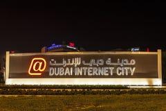 Dubaj interneta miasto Fotografia Stock