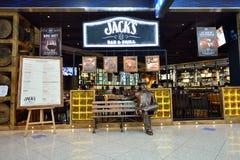 Dubaj lotniska inteior Zdjęcia Royalty Free