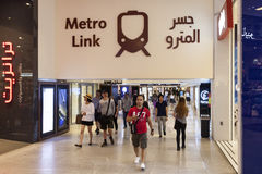 Dubaj metra połączenie Zdjęcie Stock