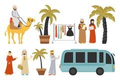 Dubaj mieszkania set Odizolowywający Na Białym tle, ludzie wektor ilustraci Obrazy Royalty Free