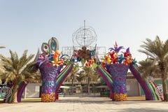 Dubaj ogródu łuny wejście Obrazy Royalty Free